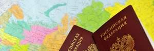 Як швидко можуть роздати російські паспорти на Донбасі і які наслідки матиме цей процес