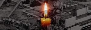 Чорнобильська катастрофа: як українці вшановують пам'ять жертв трагедії на ЧАЕС – фото