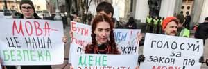 Еврокомиссия знает о новом украинском законе о языке и тщательно изучит его содержание