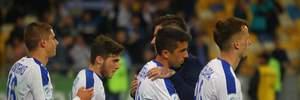 Львов – Динамо: прогноз букмекеров на матч чемпионата Украины