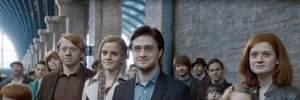 Гарри Поттеру – 18 лет: как сложилась судьба актеров из истории об учениках Хогвартса