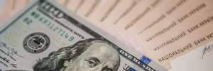 Курс долара в Україні: прогноз на тиждень