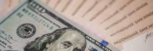Курс доллара в Украине: прогноз на неделю