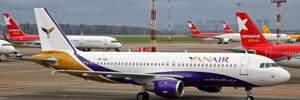 Літак Yanair здійснив аварійну посадку в аеропорту Львова