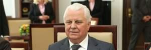 Якими були інавгурації в Україні: розповідь Кравчука