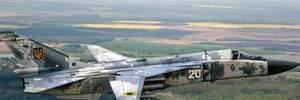 Вооруженные силы Украины получили отремонтированный бомбардировщик Су-24М