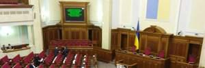 """БПП, """"Народний фронт"""" та """"Батьківщина"""" прокоментували розпуск Верховної Ради"""