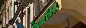 Правительство обжаловало решение суда относительно национализации Приватбанка