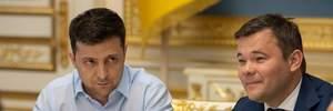 Зеленський може відкласти розпуск Ради, щоб запрацювали зміни до виборчого законодавства