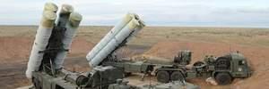 США дали Турции две недели на отказ от покупки С-400 в России