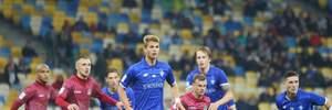 Динамо – Львов: где смотреть онлайн матч чемпионата Украины