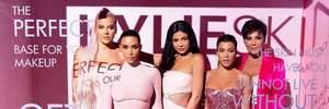 Латекс, мини и макси: сестры Кардашян-Дженнер сексуально представили новую коллекцию косметики