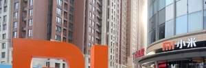 Цифра дня: скільки заробляє середньостатистичний працівник  Xiaomi