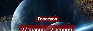 Гороскоп на тиждень 27 травня –2 червня 2019 для всіх знаків Зодіаку