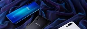 Известна дата анонса нового смартфона Meizu 16Xs