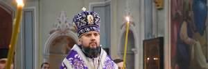 Епіфаній зібрав Синод Православної церкви України: що обговорюють