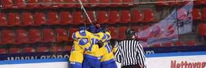 Киев примет Чемпионат мира по хоккею U20