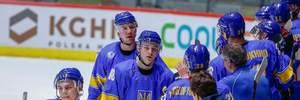 Збірна України з хокею зіграє на чемпіонаті світу в Польщі