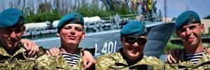 В Мариуполе громко отпраздновали День морской пехоты Украины