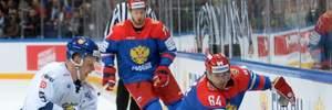 Россия сенсационно уступила Финляндии в полуфинале чемпионата мира по хоккею: видео