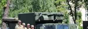 Українська армія отримала партію сучасного озброєння від США: фото