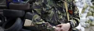 Оккупанты обстреляли украинских бойцов на Донбассе из запрещенного оружия