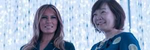 Меланія Трамп здійснила перший публічний вихід у поїздці до Японії: приголомшливі фото