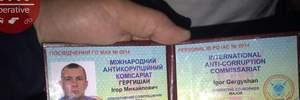 """П'яний """"Майор-антикорупціонер"""" на """"єврономерах""""  збив дитину у Києві"""