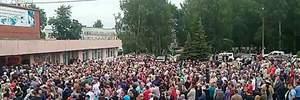 В РФ произошла массовая драка между русскими и цыганами, есть погибший