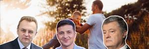Українські політики зворушили мережу привітаннями з Днем батька: фото