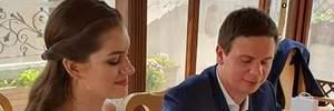 Таємне весілля Дмитра Комарова та Олександри Кучеренко: з'явились деталі та фото церемонії