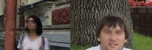 В России студентку могут исключить из вуза за то, что ее изнасиловал преподаватель