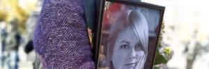 День народження Катерини Гандзюк: все, що треба знати про вбиту активістку