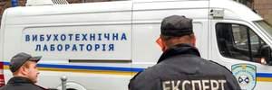 В Киеве сообщили о заминировании общественных мест: взрывчатки не нашли