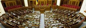 Парламентские выборы: ЦИК зарегистрировала первую партию