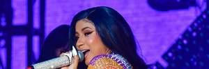 Реперка Cardi B випадково оголилась на концерті: пікантні фото