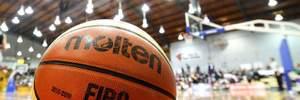Запорожье может принять женский Евробаскет-2021