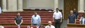 Верховная Рада почтила память погибшего Дмитрия Тымчука: видео