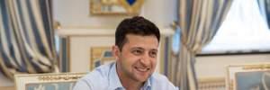 Зеленський провів екскурсію Адміністрацією Президента: фото та відео