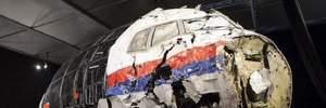 """Нові імена у справі катастрофи MH17 – МЗС вказує на Аксьонова, а """"Новая газета"""" – на Суркова"""