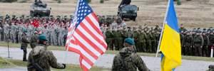 США можуть надати Україні  новітню потужну зброю