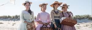 """""""Маленькие женщины"""": появились невероятные фото со съемок фильма с Эммой Уотсон и Сиршой Ронан"""