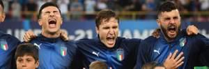 Футболісти збірної Італії оглушили дітей гучним виконанням гімну: яскраві фото