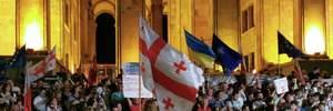 Протести у Грузії: мітингувальники спалили прапор Росії та заявляють про окупацію: відео