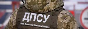 ГПУ арештувала українського прикордонника, який готував теракт разом з росіянами