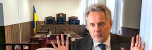 Экстрадиция Дмитрия Фирташа в США: что известно о деле