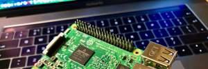 Хакер проник в сеть NASA с помощью мини-компьютера