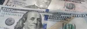 Курс валют на 27 червня: долар та євро впали в ціні