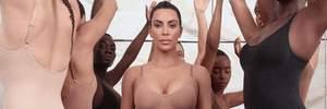 У звабливій білизні: Кім Кардашян сексуально презентувала власний бренд