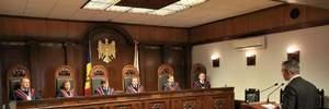Кризис в Молдове: Конституционный суд в полном составе сложил полномочия